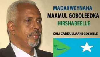 """Xildhibaanada Taageersan Cosoble,'Waxaan Xilkii Ka Qaadnay Gudoomiyihii Barlamaanka"""" (dhegayso)"""