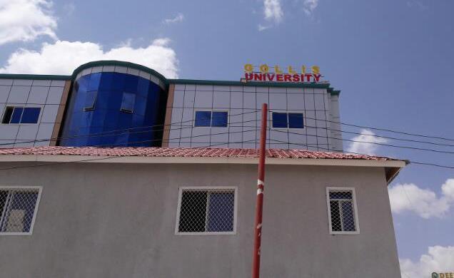 Jaamacadda Gollis, Kulliyadaha Gollis, Masawirada Gollis University, Hargeysa –  Warbixin Radio Daljir