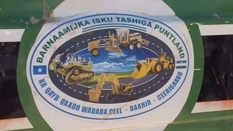 Dhismaha Wadada Ceeldaahir iyo Ceerigaabo (sawirro)