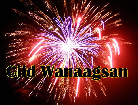 Wararkii Ugu Dambeeyey ee Sida Looga Ciidey Caalamka Islaamka (dhegayso)