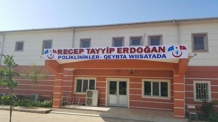 Qaraxii Degmada Wadajir iyo Kormeerka Cisbitaalada (dhegayso)