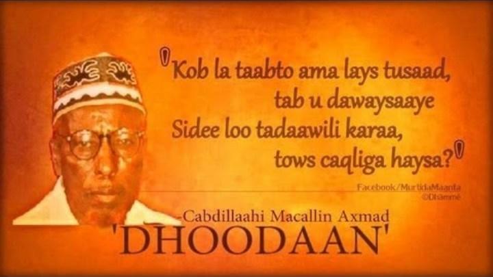 Barnaamijkii Martisoor iyo Abwaan Dhoodaan (Axmed Sh Maxamed Tallman)