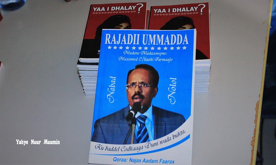 Najax iyo Buugeedii Rajadii Umadda (dhegayso)