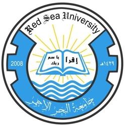Ogaysiis: Jaamacadda Badda Cas, Bosaso (Red Sea University)
