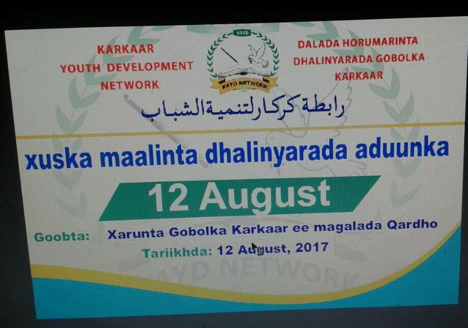 Qardho oo Laga Xusay Maalinta Dhalinyarada Aduunka (dhegayso)