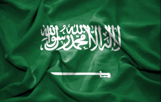 A 'Dark Time' in Saudi Arabia