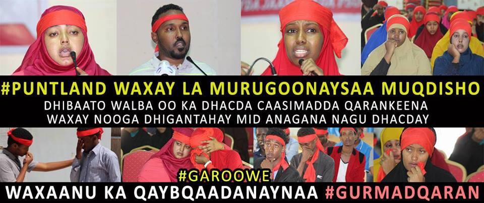 Olole loogu Gurmanayo Dhibanayaasha Weerrarkii Muqdisho oo Garoowe ka billowday (dhegayso)
