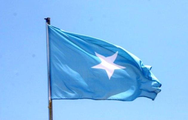 Maalinta Calanka Qaranka Somaliyeed oo Lagu Qabtay Garowe (dhegayso)