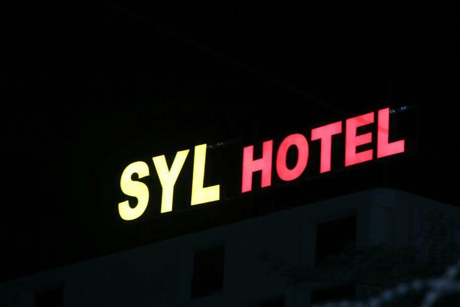 SYL Hotel oo Garoowe laga furay (dhegayso)