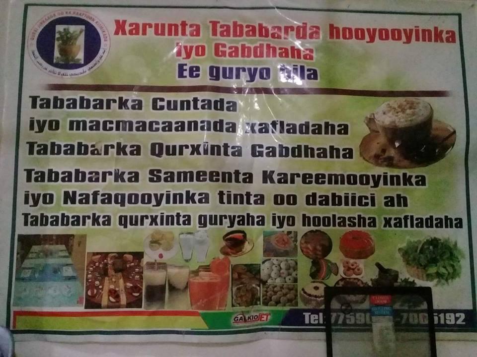 Boosaaso laga furay Xarun Gabdhaha Cuno karinta lagu baro & Qurxinta (dhegayso+Sawiro)