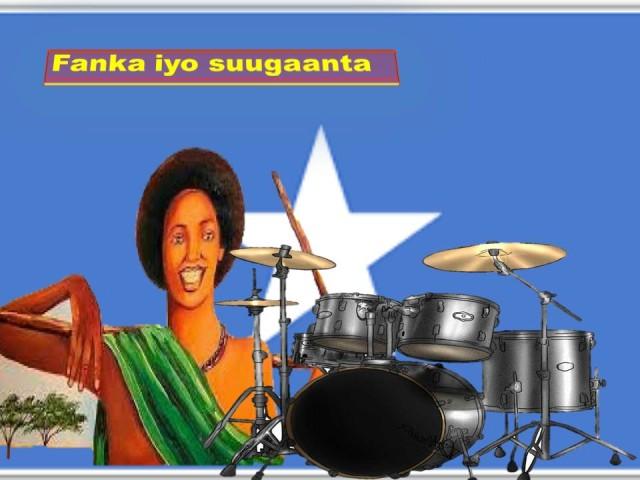 Waraysi Ubax Fahmo & Barnaamijka Fanka iyo Suugaanta ee Daljir (dhegayso)