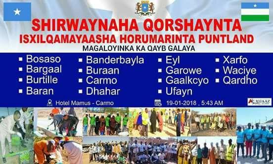 Dhalinyarada isxilqaamayaasha Puntland oo Carmo Shir uga furmay (dhegayso)