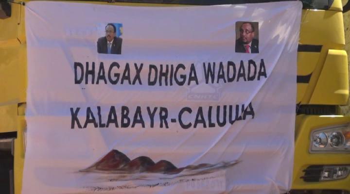 Shir looga Arinsanayo dhismaha wadada Caluula iyo kalabayr oo Bosaaso ka furmay (dhegayso)