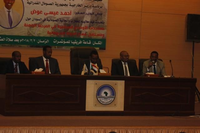 Wasiirka Arrimaha Dibadda DFS oo kulan la qaatay Jaaliyadda Somaliyeed ee Sudaan
