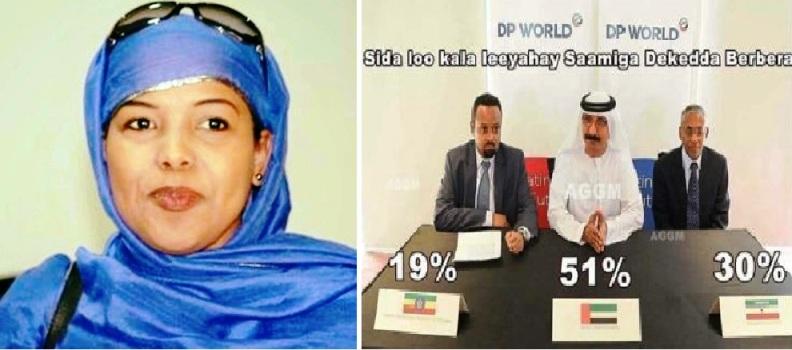"""Safiya Yaasiin, Musharrax Madaxweyne Puntland: """"DP World dalkay duullaan ku tahay oo loo qoor-qabanayaa Itoobiya"""""""