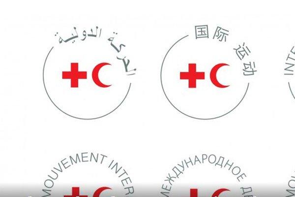Hay'adda ICRC oo ka walaacsan xaaladda shaqaalle u dhashay Jermalka oo Muqdisho lagu afduubtay