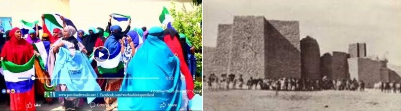 """Guddoomiye ka soo goostay Somaliland: Aan ka aheyn Sool """"ma jirto Soomaaliya meel ay ka dhacday qabiil qabiil haysta oo sida xoolaha habeenkiina soo xeraysanaya aroortiina oodda ka qaadaya oo tirsanaya casarkii 1 iyo 2 iyo 3"""""""