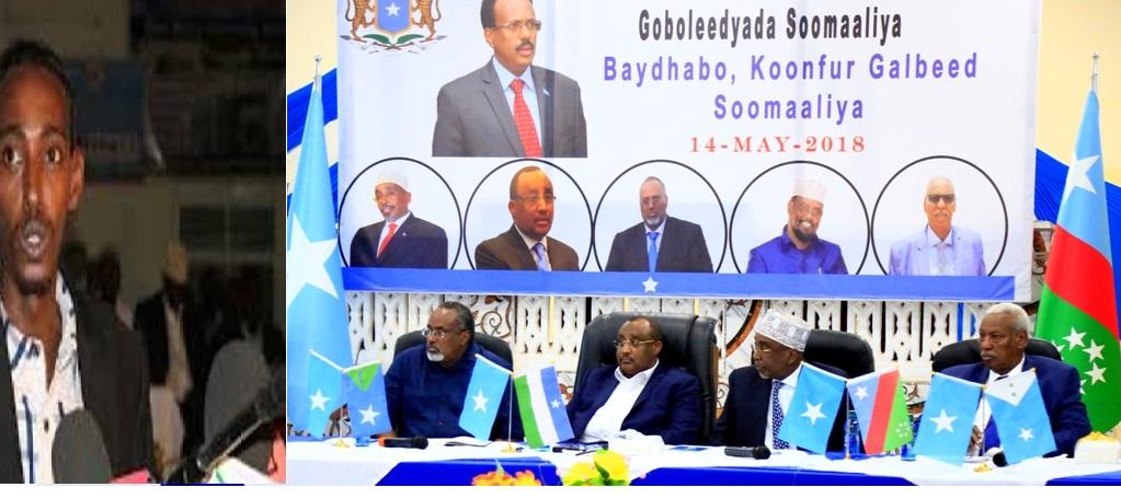 MAANHADAL: Shirki Amniga Qaranka ee Baydhabo & Arragtidda Siyaasiyiinta Dalka (dhegayso)