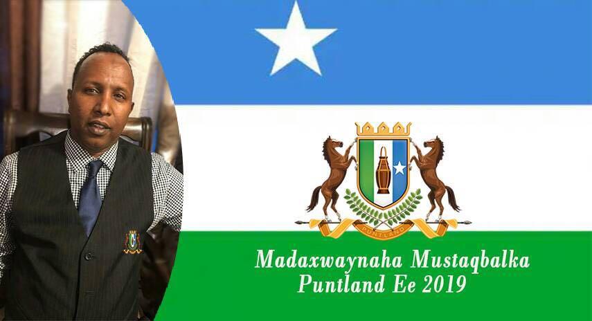 Musharax Madaxweyne PL 2019 Siciid Cali Axmed Qurbaawi oo ka hadlay Qorshihiisa Musharaxnimo (dhegayso)