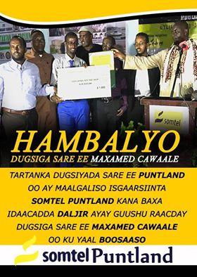 Hambalyo Dugsi Sare Maxamed Cawaale Liiban, Bossaso, Horyaalka Tartan & Tacliin!