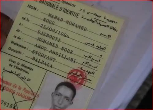 Jabuuti oo Baasaboorkeda Siinaysa Shacabka Somaliland