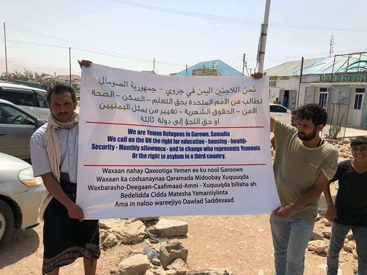 Qaxootiga Yemen ee Garoowe oo dibadbax dhigay