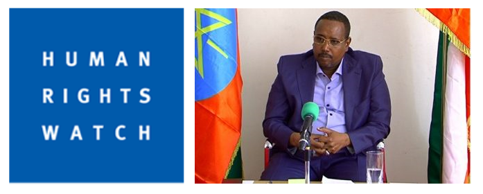 """Maria Burnett (HRW): """"Hopefully today's arrest of Abdi Illey is a start to justice for victims of serious crimes in Ethiopia's Somali region."""""""