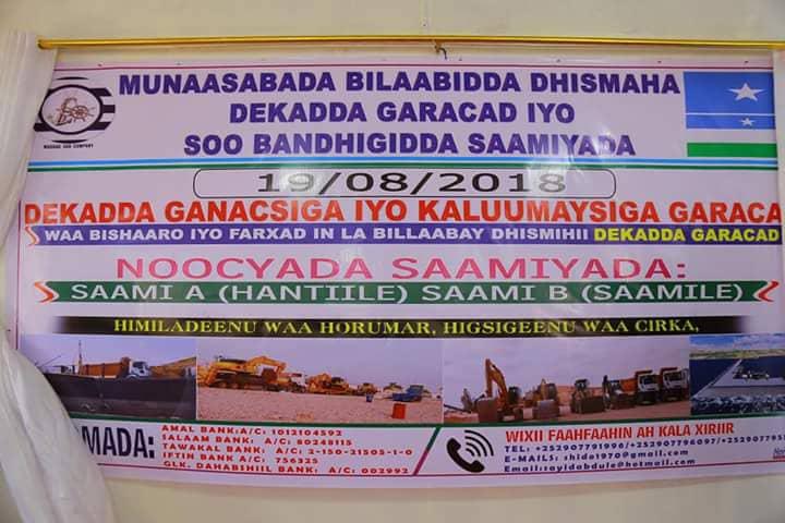 Shir dhismaha dekadda Garacad iyo saamiga shirkadda oo Gaalkacyo ka furmay (dhegayso)