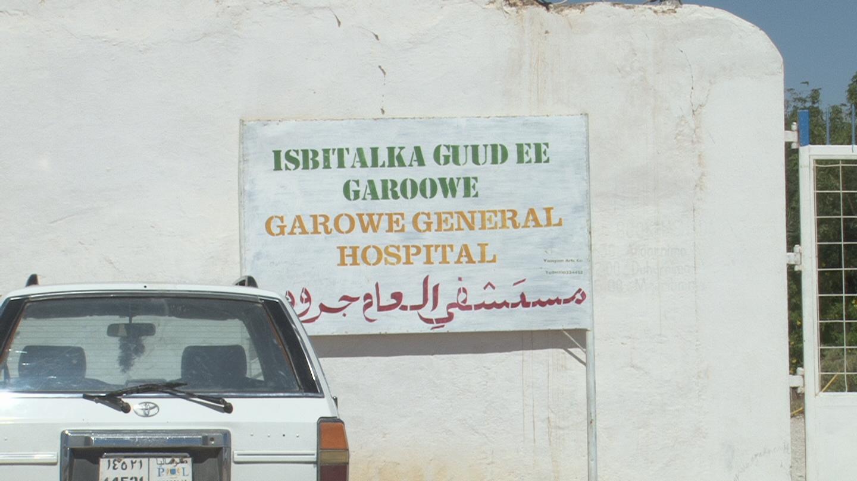 Cisbitaalka Garoowe oo Qarka u saaran inuu xirmo (Dawo)