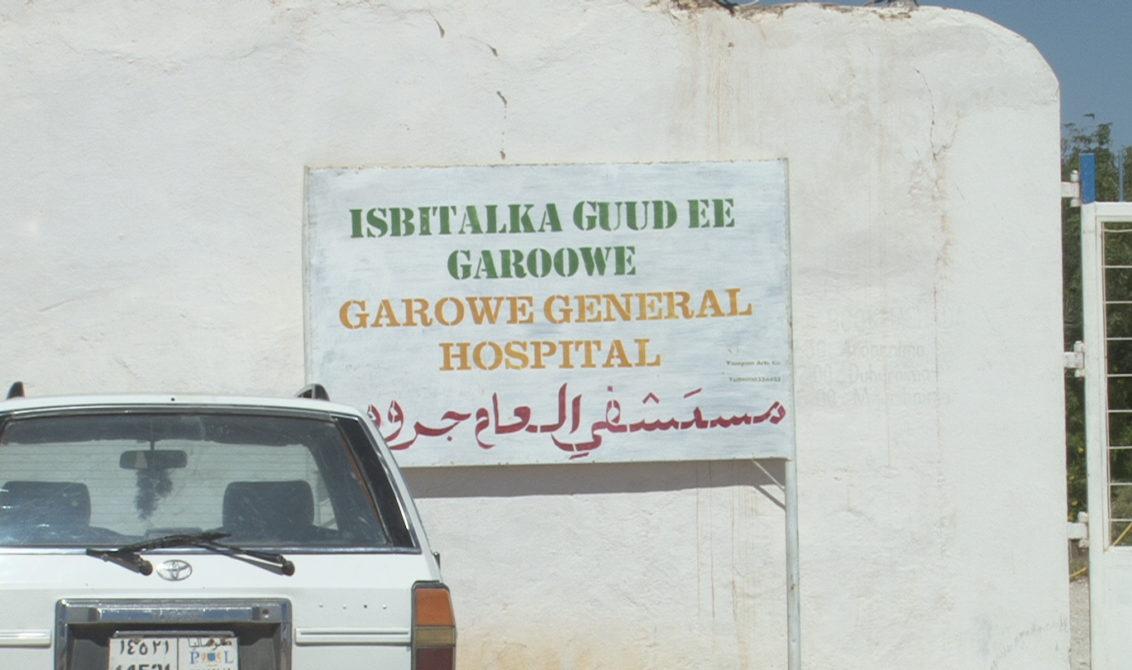 Muuqaalka Bulshada ee Radio Daljir: Isbitaalka Guud ee Garoowe mayahay mid daboolay adeegyadii Caafimaad ee Bulshada . (dhegayso )