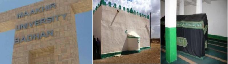 Baran (Badhan): Hoyga taariikhda Puntland