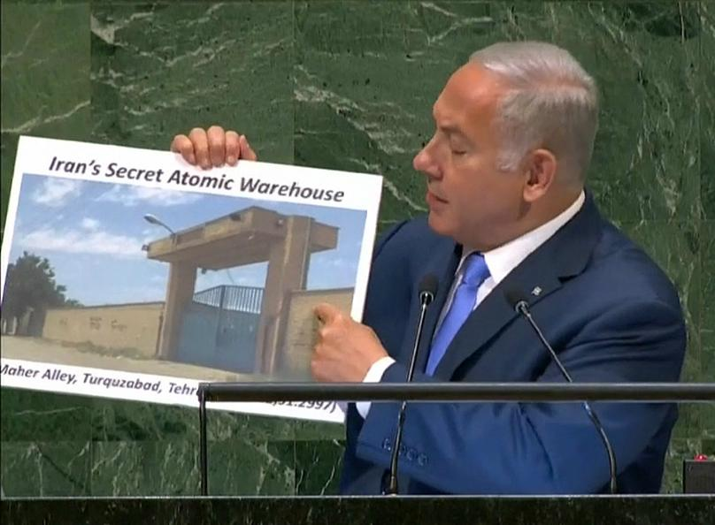 'Secret atomic warehouse': The mystery building at the centre of Israeli PM's claim