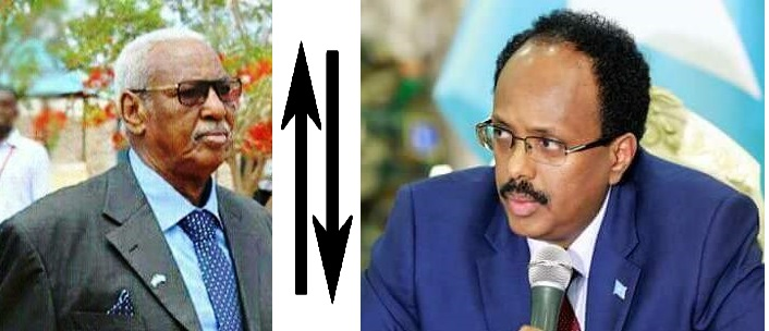 """Madaxweyne Xaaf: """"Mushkilad aan ka ahayn tan laga soo maleegay Villa Somalia ma hayso Galmudug"""" (war saxaafadeed)"""