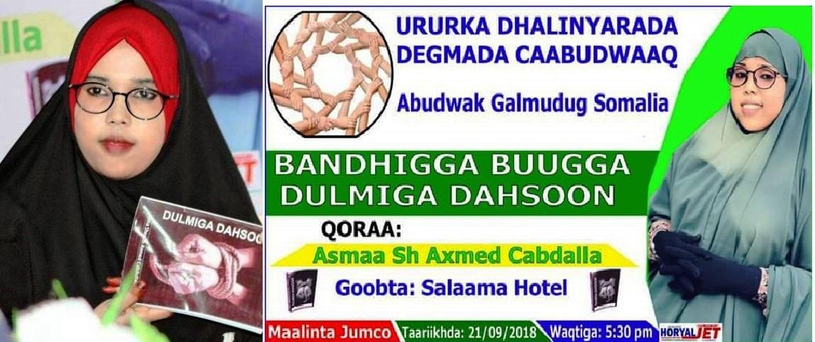 """Asma Shiikh Axmed: """"Dulmiga Dahsoon"""" iyo sidii rag caddaan ahi ay dalka gudihiisa iiga afduubteen si xubnaha jirka la iigala baxo (dhegayso)"""