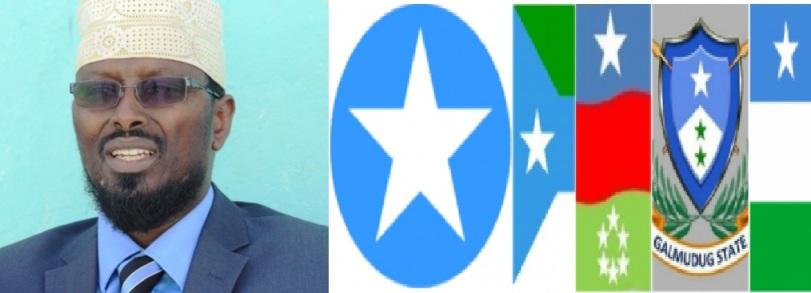 MARTISOOR: Dr. Aadan Gaadaale, danaha qaranka iyo damaaciga shisheeye (dhegayso)