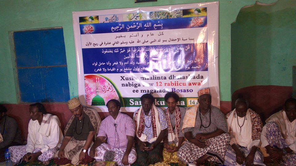 Muuqaalka Bulshada: Xuska dhalashada Nabigeena Maxamed  SCW (dhegayso/daawo)
