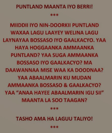 Puntland Maanta & Berri: Yaa lagu ogyahay ammaanka Puntland?
