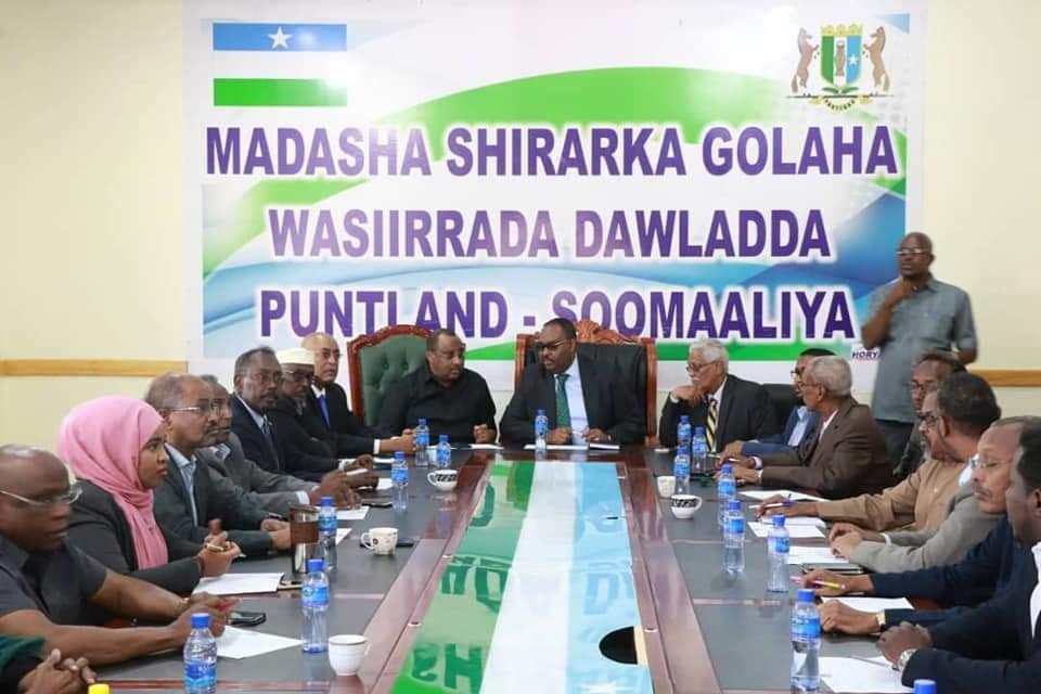 Madaxweyne deni oo shirki golaha Wasiiradda shir gudoomiyeey (Daawo)