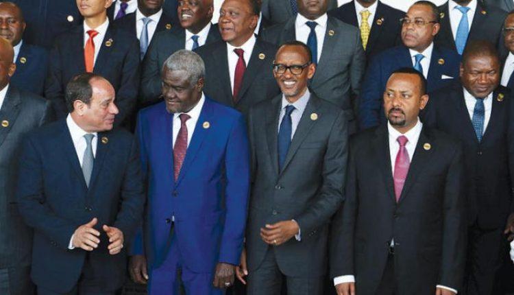 Shirka Midowga Afrika ee Addisbaba oo lasoo gabagabaynayo