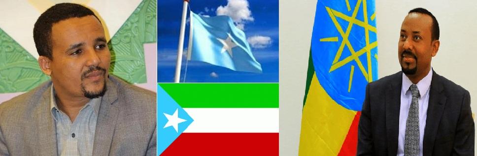 """Ismaaciil Qodax: """"U yeeridda maanta Addis looga yeeray Soomaalida waa siyaasad ah sidii Soomaaliga loo isticmaali lahaa …"""" (dhegayso)"""