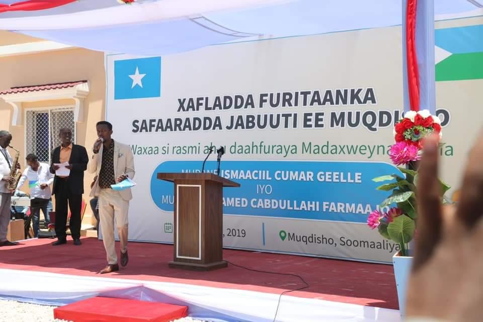 Madaxweynaha dalka Jabuuti oo maanta xariga ka jaray Safaarada Jabuuti ee Soomaaliya (Sawiro)