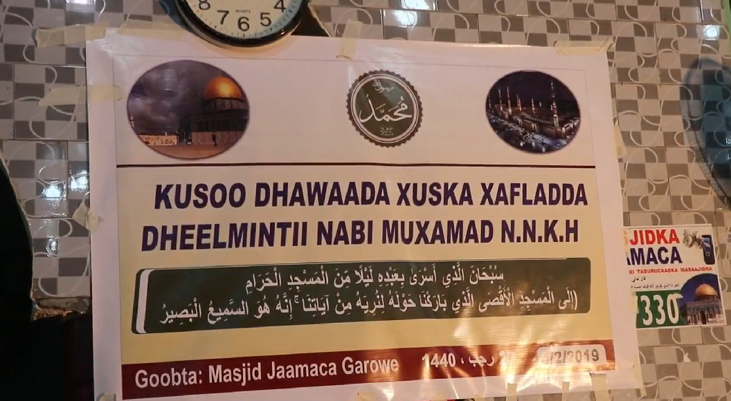 Garoowe laga Xusay Dheelminta Nebiga SCW (Daawo)