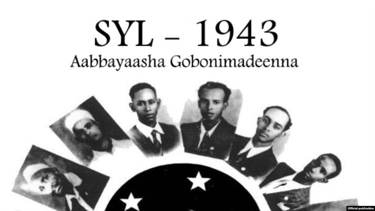 MAANHADAL: 15ka May iyo waxa laga baran karo dhallintii SYL (dhegayso|daawo)