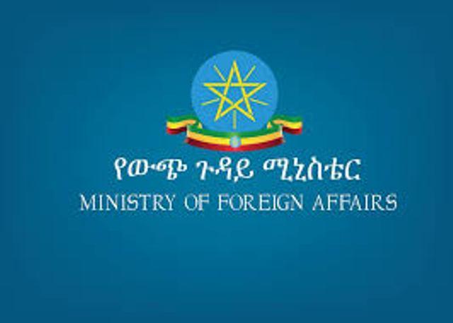 Itoobiya oo ka hadashay sawir muujinayay in Soomaaliya iyo Ethiopia la isku daray
