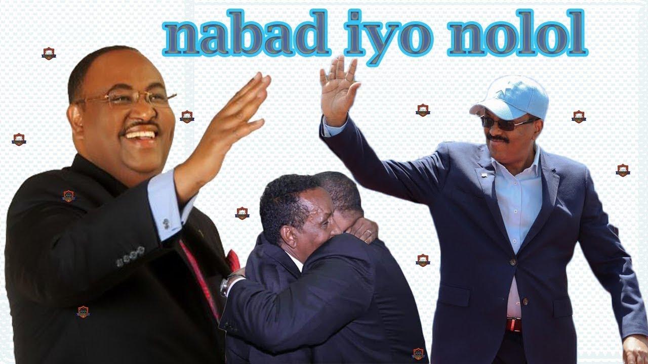 DFS Xaq ma u leedahay in deeqaha beesha Caalamka ay ka hesho ku wareejiso dad shacab ah? (dhegayso | daawo)