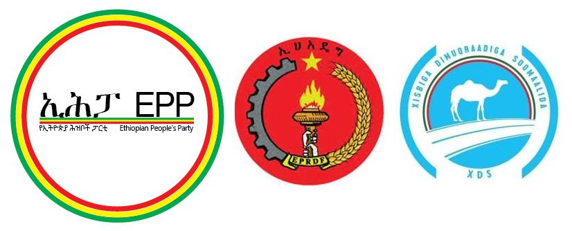 Guddiga Fulinta Xisbiga DDS oo go'aanshay diidmo EPP Xisbiga cusub ee Abiy Axmed