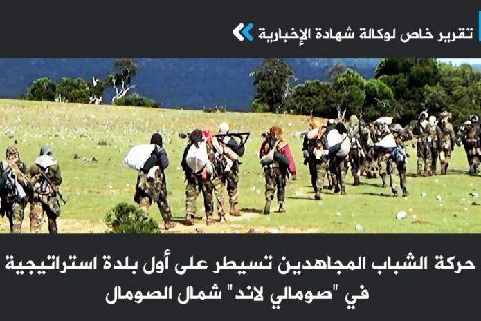 Alshabaab oo xaqiijiyay in ay la wareegeen deegaan ka tirsan gobolka Sanaag