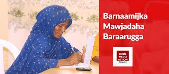 Daljir & BBCMA: Mowjadaha BARAARUGA Taxanaha 45aad January 24, 2020