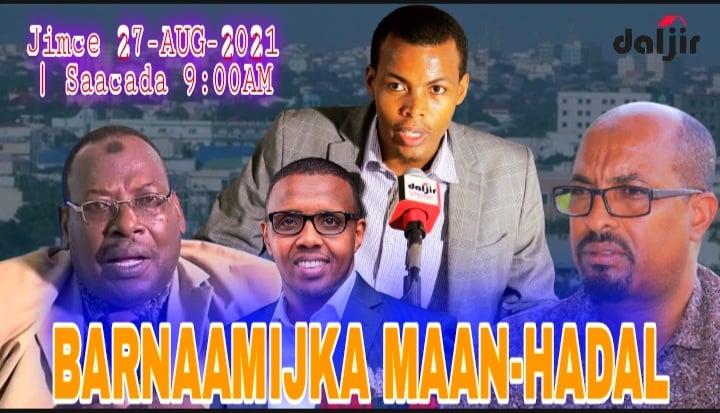 MAANHADAL: Muxuu ka dhigan yahay Habraaca cusub ee ay soo saareen Golaha Wadatashiga Qaran ee Soomaaliya? (daawo)