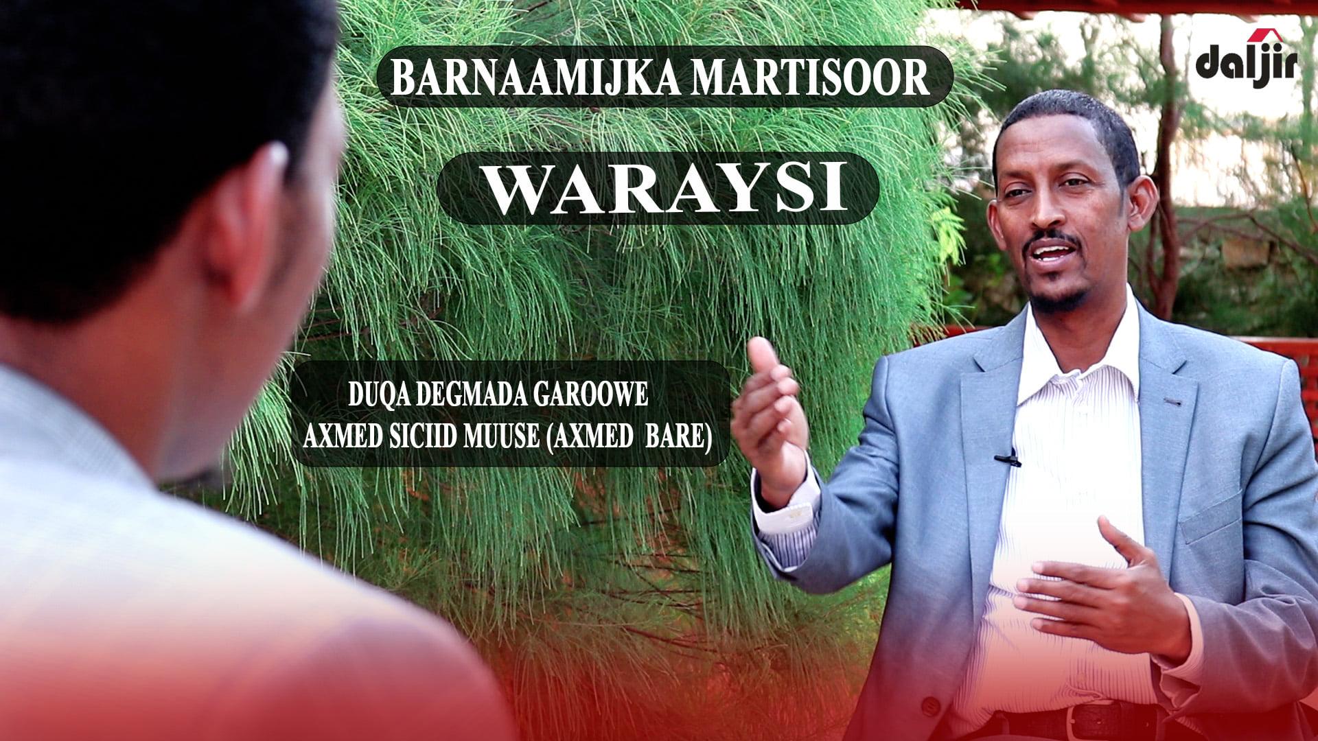 MARTISOOR: Duqa Degmada Garoowe Axmed Barre   Maxaa Qabsoomay 3 Sano Kaddib Markii uu Hoggaanka Degmada Qabtay? (daawo)